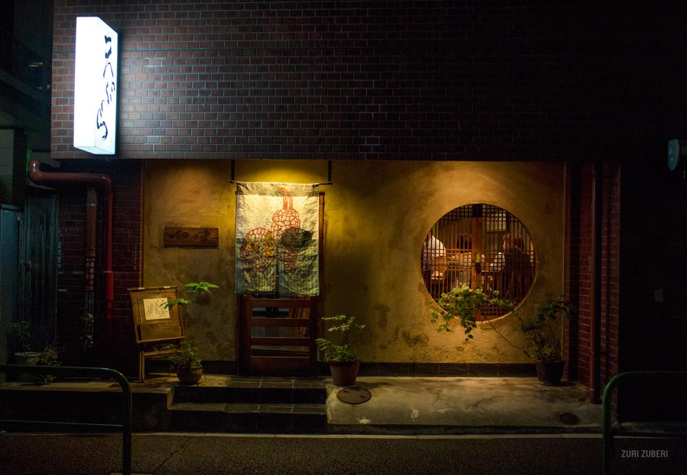 Zuri_Zuberi_Japan_12